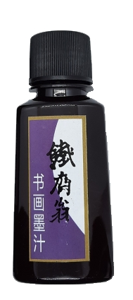 Chinese Ink 100 ml