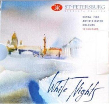 White Nights Watercolour set 12 pan plastic box