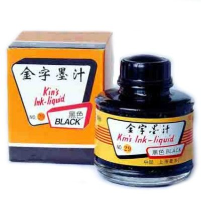 Chinese Ink 60 ml